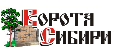 Автоматические ворота (Красноярск)