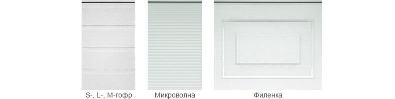 vorota-raspashnie-krasnoyarsk 3